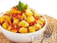 Ароматни картофки с мак